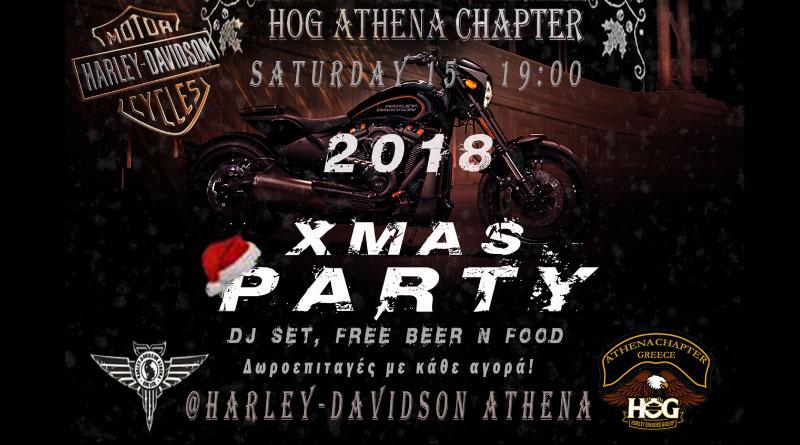 Χριστουγεννιάτικο Πάρτι από τη Harley-Davidson Athena.