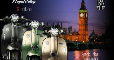Μόλις αφίχθει η Royal Alloy S Edition.