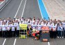 300 νίκες για τη Honda στην κορυφαία κατηγορία του MotoGP.