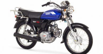 Romet OGAR 202: All Time Classic μοτοποδήλατο.