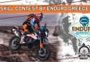 Skill Contest by Enduro Greece στο 1ο Adventure Meeting!