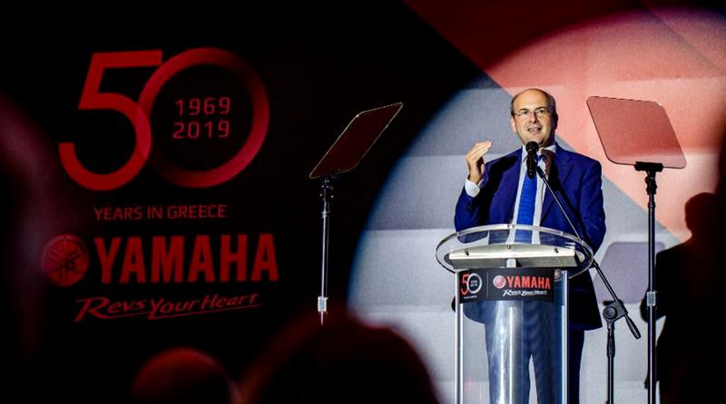 Η Yamaha γιόρτασε τα 50 χρόνια στην Ελλάδα.