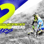 Πάρτι από την Sherco Hellas για τα 2 χρόνια στην Ελληνική Enduro σκηνή.