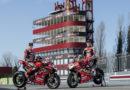 Παρουσίαση της ομάδας Aruba.it Racing – Ducati.(+Video)