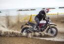 """Οι """"Days of Joy"""" του Ducati Scrambler επιστρέφουν."""