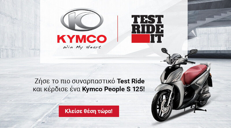Kymco Test Ride It και κέρδισε ένα People S 125i ABS.