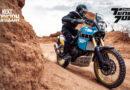 Νέα αξεσουάρ για τη Yamaha Tenere Rally Edition.