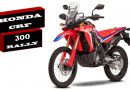 Honda CRF300 Rally: Άφιξη στην Ελλάδα.