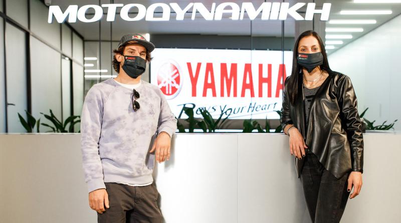 Η Yamaha στηρίζει τον αθλητισμό.