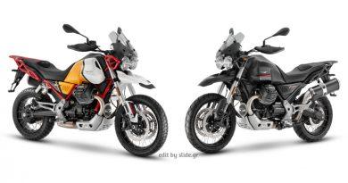 Moto Guzzi V85 TT: Νέες εκδόσεις και χρώματα.
