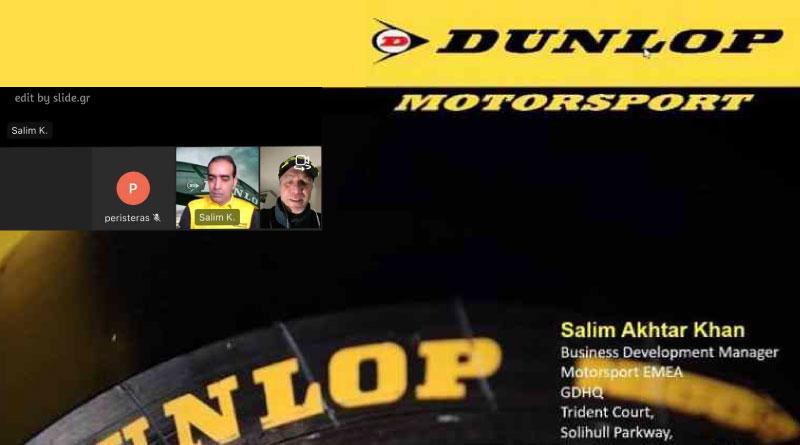 """Συμμετοχή του Ν. Περιστερά στο """"Motorsport Training Program"""" της Dunlop."""